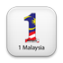 1malaysia png